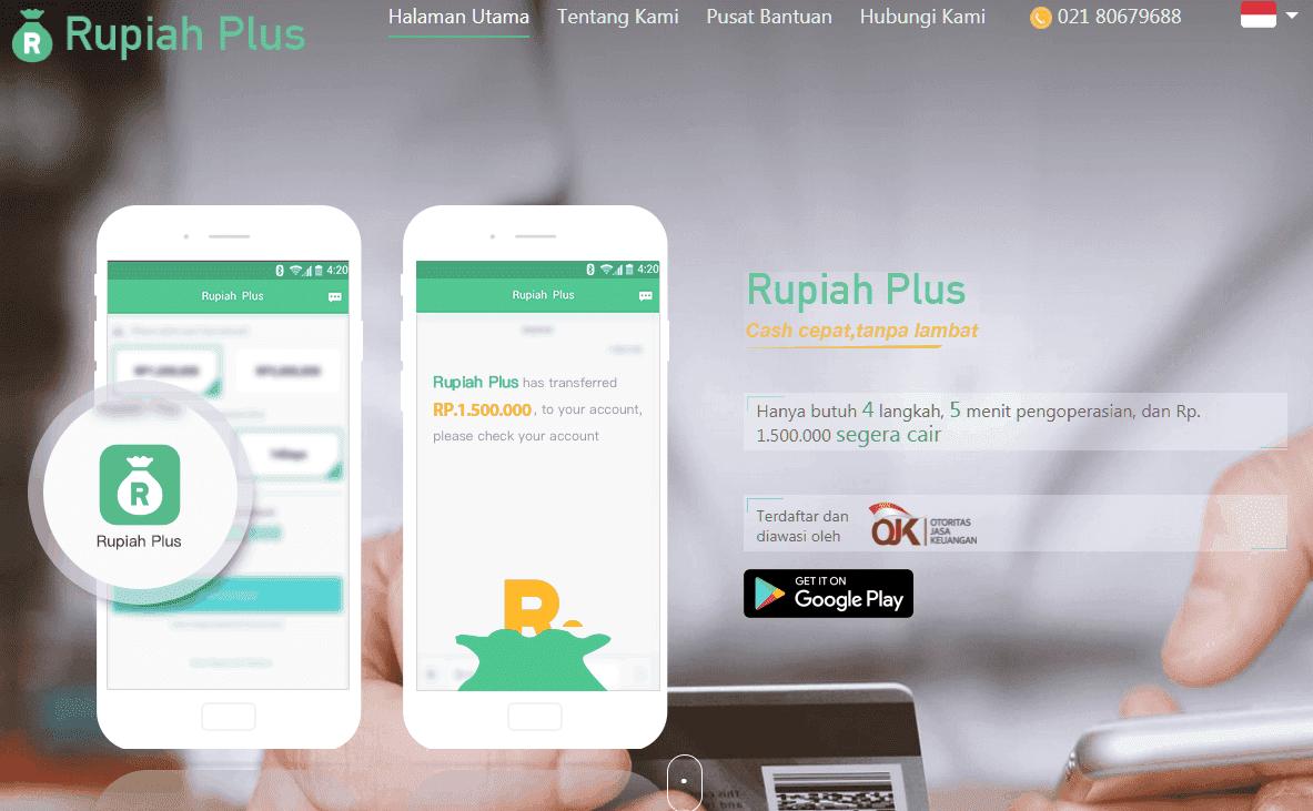 Pinjaman Online RupiahPlus